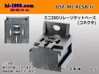 ●[TE] Plug in mini-ISO relay socket base (no terminals) /05F-MI-RLSB-tr
