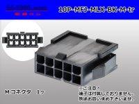 ●[Molex] Mini-Fit Jr series 10 pole [two lines] male connector [black] (no terminal)/10P-MFJ-MLX-BK-M-tr