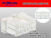 ●[AMP] Multilock 070 series 10 pole F connector (no terminals) /10P070-MTL-AMP-F-tr