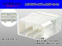 ●[AMP] Multilock 070 series 10 pole M connector (no terminals) /10P070-MTL-AMP-M-tr