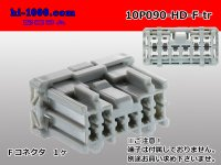 ●[sumitomo]090 type HD series 10 pole F connector(no terminals) /10P090-HD-F-tr