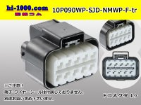 ●[furukawa] (former Mitsubishi),  NMWP series 10 pole waterproofing F connector(no terminals) /10P090WP-SJD-NMWP-F-tr