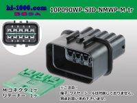 ●[furukawa] (former Mitsubishi) NMWP series 10 pole waterproofing M connector (no terminal)/10P090WP-SJD-NMWP-M-tr