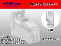 ●[Tokai-Rika]4 pole 025 model F connectors (no terminal)/4P025-TR1220-F-tr