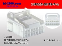 Only as for the Sumitomo Wiring Systems 025 type 14 pole SMTS female terminal side connector, it is /14P025-SMTS-F-tr