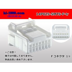 Photo1: Only as for the Sumitomo Wiring Systems 025 type 14 pole SMTS female terminal side connector, it is /14P025-SMTS-F-tr