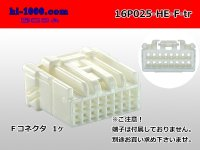 ●[sumitomo]025 type HE series 16 pole F connector, it is (no terminals) /16P025-HE-F-tr