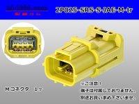 ●[JAE]M 025 model 2 pole air backgroundconnector -S (no terminals) yellow /2P025-SRS-S-JAE-M-tr