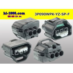Photo2: Yazaki total work 090II waterproofing series 3 pole F connector /3P090WPK-YZ-SP-F