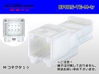 ●[TE]025 type series 8 pole M connector [white] (no terminals) /8P025-TE-M-tr