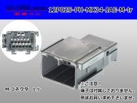 ●[JAE] MX34 series 12 pole M connector, it is (no terminals) /12P025-PH-MX34-JAE-M-tr