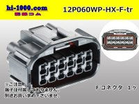●[sumitomo] 060 type HX waterproofing 12 pole F connector(no terminals) /12P060WP-HX-F-tr