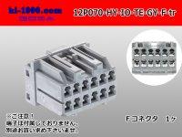 ●[TE]070 type 12 pole HY-IO F connector [gray] (no terminals)/12P070-HY-IO-TE-GY-F-tr