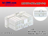 ●[AMP] Multilock 070 series 12 pole F connector (no terminals) /12P070-MTL-AMP-F-tr
