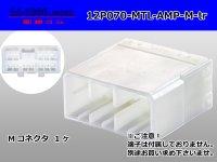 ●[AMP] Multilock 070 series 12 pole M connector (no terminals) /12P070-MTL-AMP-M-tr
