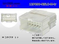 ●[furukawa] 12 pole 090 model NS-LC series M connectors (no terminals) /12P090-NSLC-M-tr