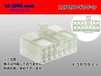 ●[yazaki]  090 (2.3) series 12 pole non-waterproofing F connectors (no terminals) /12P090-YZ-F-tr