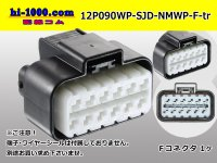 ●[furukawa] (former Mitsubishi),  NMWP series 12 pole waterproofing F connector(no terminals) /12P090WP-SJD-NMWP-F-tr