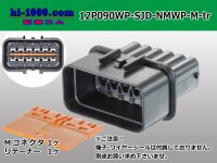 ●[furukawa] (former Mitsubishi) NMWP series 12 pole waterproofing M connector (no terminal)/12P090WP-SJD-NMWP-M-tr