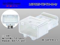 ●[TE] 025 type series 16 pole M connector[white] (no terminals) /16P025-TE-TH-M-tr