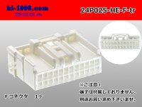 ●[sumitomo] 025 type HE series 24 pole F connector, it is (no terminals) /24P025-HE-F-tr