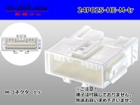 ●[sumitomo] 025 type HE series 24 pole M connector, it is (no terminals) /24P025-HE-M-tr