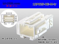 ●[sumitomo]025 type HE series 12 pole M connector, it is (no terminals) /12P025-HE-M-tr
