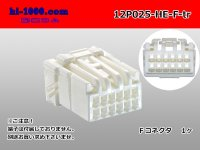 ●[sumitomo]025 type HE series 12 pole F connector, it is (no terminals) /12P025-HE-F-tr