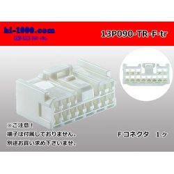 Photo1: ●[To-kai-Rika]090 type 13 pole F connector (no terminal) /13P090-TS-F-tr