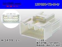 ●[To-kai-Rika]090 type 13 pole M connector (no terminal) /13P090-TS-M-tr