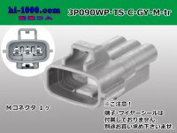 Only as for Sumitomo Wiring Systems 090 type TS waterproofing 3 pole M connector, it is [one line of side] C type (terminal nothing) /3P090WP-TS-C-GY-M-tr
