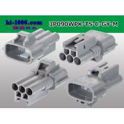 Photo2: Only as for Sumitomo Wiring Systems 090 type TS waterproofing 3 pole M connector, it is [one line of side] C type (terminal nothing) /3P090WP-TS-C-GY-M-tr