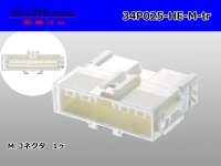 ●[sumitomo]025 type HE series 34 pole M connector, it is (no terminals) /34P025-HE-M-tr