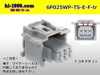 ●[sumitomo] 025 type TS waterproofing series 6 pole [E type] F connector (terminals) /6P025WP-TS-E-F-tr