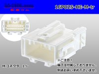 ●[sumitomo]025 type HE series 16 pole M connector, it is (no terminals) /16P025-HE-M-tr