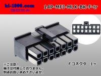 ●[Molex] Mini-Fit Jr series 14 pole [two lines] female connector [black] (no terminal)/14P-MFJ-MLX-BK-F-tr