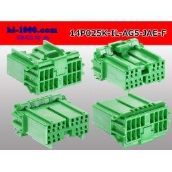 Photo2: ●[JAE]025 type IL-AG5 series 14 pole F connector (no terminals) /14P025-IL-AG5-JAE-F-tr