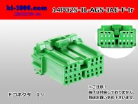 ●[JAE]025 type IL-AG5 series 14 pole F connector (no terminals) /14P025-IL-AG5-JAE-F-tr