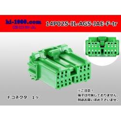 Photo1: ●[JAE]025 type IL-AG5 series 14 pole F connector (no terminals) /14P025-IL-AG5-JAE-F-tr