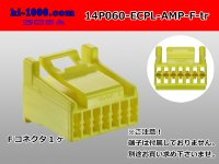 ●[Tyco] 060 type ECPL series 14 pole F connector yellow (no terminals) /14P060-ECPL-AMP-F-tr