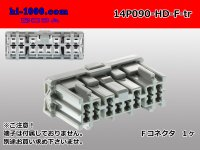 ●[sumitomo] Only as for 090 type HD series 14 pole F connector  (no terminals) /14P090-HD-F-tr