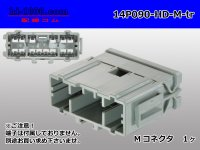 ●[sumitomo] 090 type HD series 14 pole M connector (no terminals) /14P090-HD-M-tr