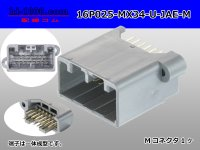 ●[JAE] MX34 series 16 pole M connector -M terminal one body type - straight pin header type /16P025-MX34-U-JAE-M