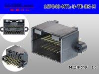 ●[TE]040 type 16 pole multi-lock M side connector [black] straight pin header /16P040-MTL-U-TE-BK-M