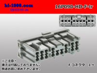 ●[sumitomo] 090 type HD series 16 pole M connector (no terminals) /16P090-HD-M-tr