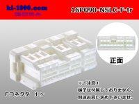 ●[furukawa] 16 pole 090 model NS-LC series F connectors (no terminals) /16P090-NSLC-F-tr