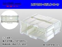 ●[furukawa] 16 pole 090 model NS-LC series M connectors (no terminals) /16P090-NSLC-M-tr