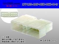 ●[AMP] 120 type multi-interlock connector mark II 17 pole M connector (no terminal) /17P120-AMP-MIC-MK2-M-tr