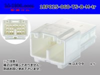 ●[sumitomo] 025 type +060 type TS series hybrid 18 pole M connector[Btype] (no terminals) /18P025-060-TS-B-M-tr