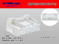 ●[sumitomo] 025 type +060 type TS series hybrid 18 pole F connector (no terminals) /18P025-060-TS-F-tr